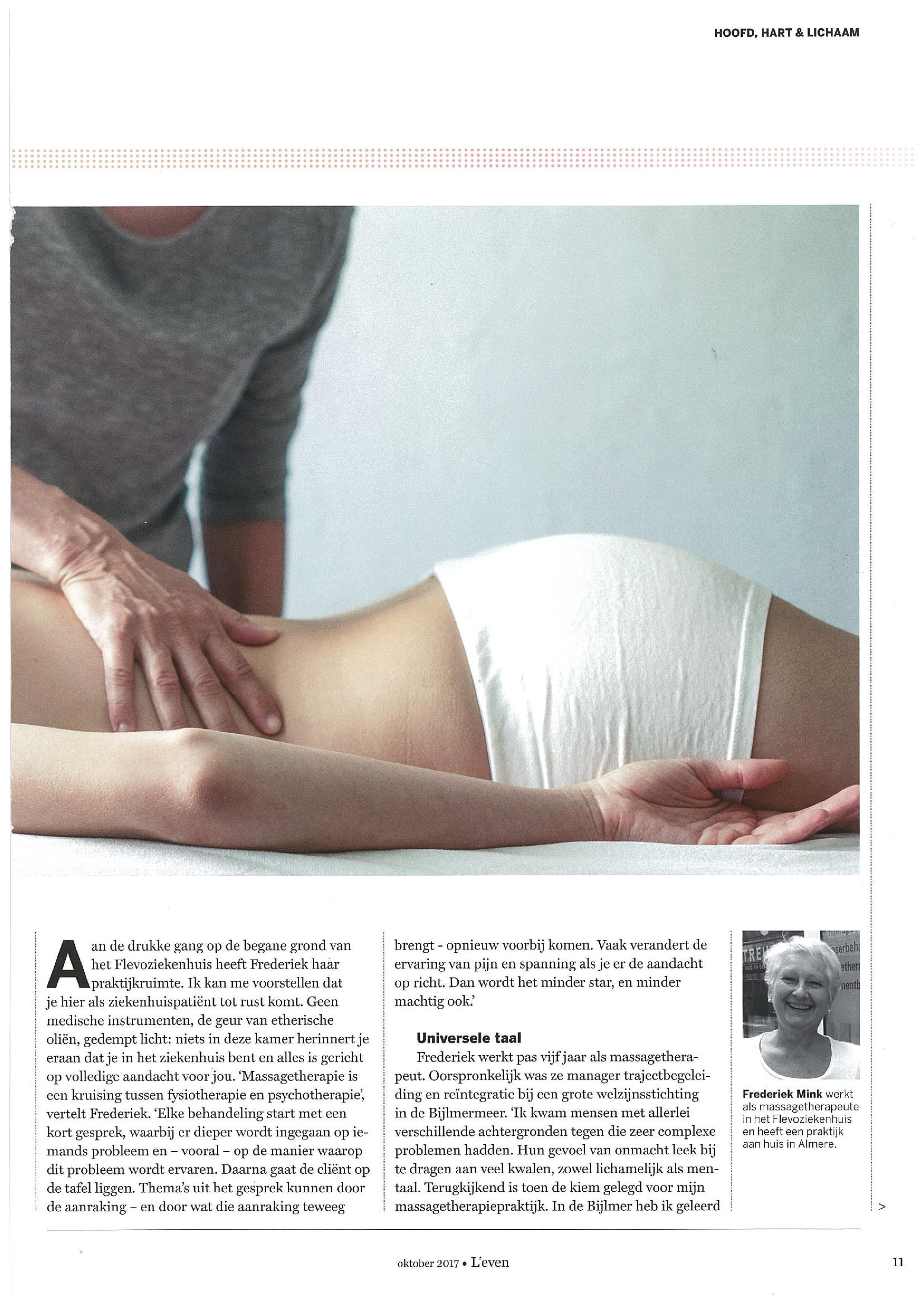 Massage als medicijn.page2